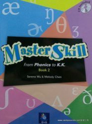 Master Skill- From Phonics to K.K.