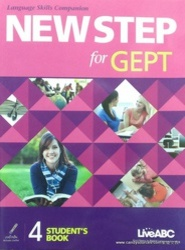 New Step for GEPT第四冊