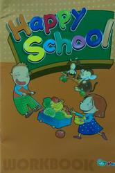 HAPPY SCHOOL(2)2B1CD
