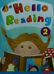 HELLO READING2