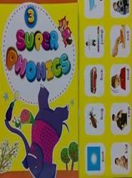 Super Phonics第五冊