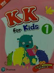 KK FOR KIDS 1_105 NEW(4/E)