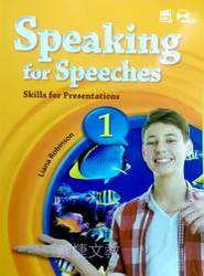 Speaking for Speeches 1: Skills for Presentations with MP3