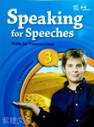 Speaking for Speeches 3: Skills for Presentations with MP3