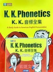 K.K.Phonetics
