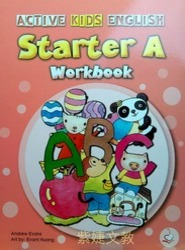 Active Kids English Starter A (Workbook)