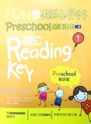 FUN學美國各學科 Preschool 閱讀課本 1:動詞篇