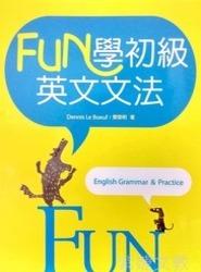 Fun學初級英文文法