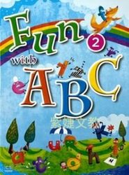 FUN WITH ABC 2(WITH CD)