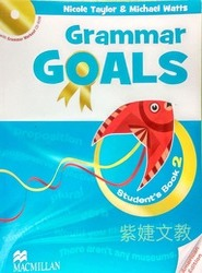 American Grammar Goals (2) with Grammar Workout CD-ROM/1片