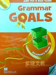 American Grammar Goals (3) with Grammar Workout CD-ROM/1片