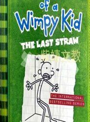 遜咖日記第三冊Diary of a Wimpy Kid(Book 3)
