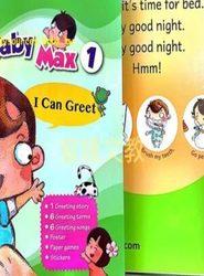 Good Baby Max1. I Can Greet!