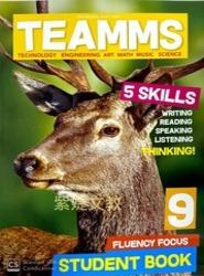 TEAMMS第九冊課本