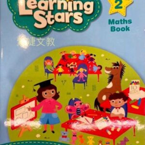 American learning star maths book2