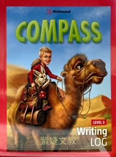 compasswritinglog第3冊