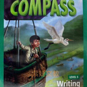 Compass Writing Log第5冊