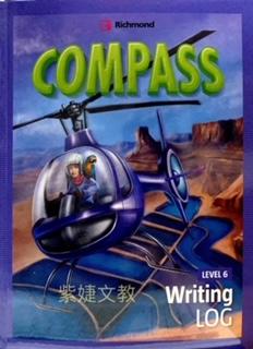 COMPASS Writing LOG第6冊