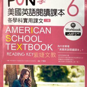 Fun學美國英語閱讀課本各學科實用課文6