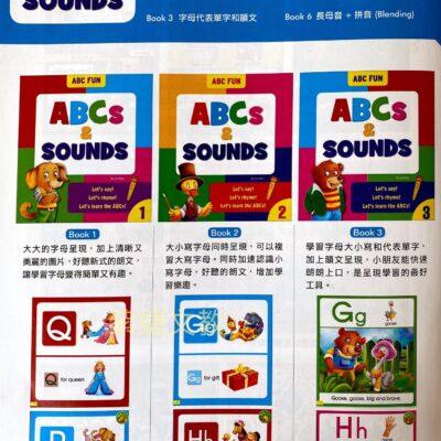 ABC&SOUNDS 六冊
