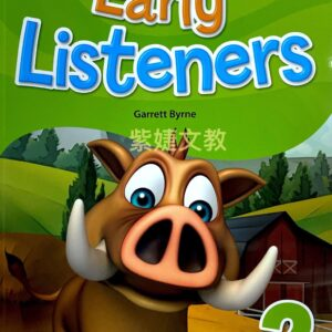 Early Listeners第二冊