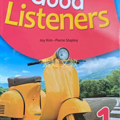 Good Listeners第一冊