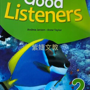 Good Listeners第二冊