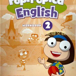Poptropica English workbook2