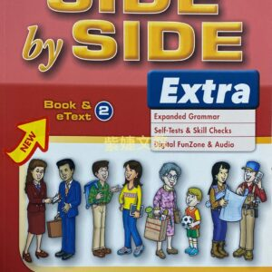 SIDE by SIDE Extra第二冊