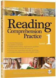 高效能閱讀練習-1