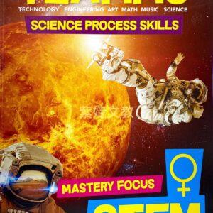 teamms 第二冊STEM跨領域
