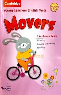 劍橋檢定Movers