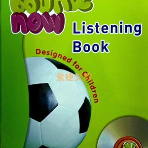 Bounce now Listening book1
