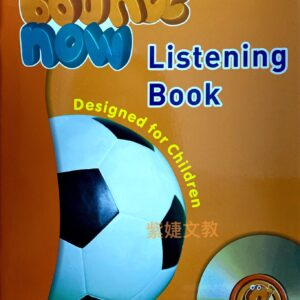 Bounce now Listening book2