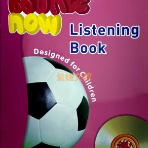 Bounce now Listening book4