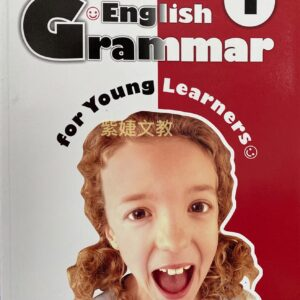 English Grammar for young learners1
