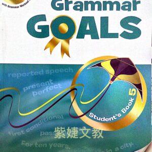 GRAMMAR GOALS第五冊