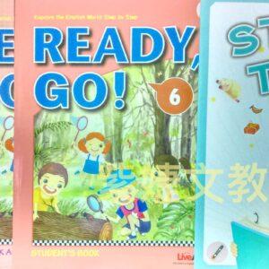 Ready go第六冊