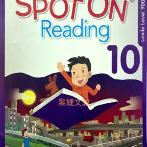Spot on reading10