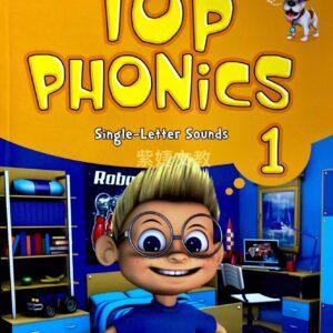 Top phonics第一冊課本 (1)