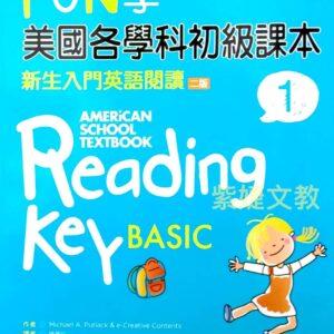 Fun學美國各學科初級課本(新生入門英語閱讀)1