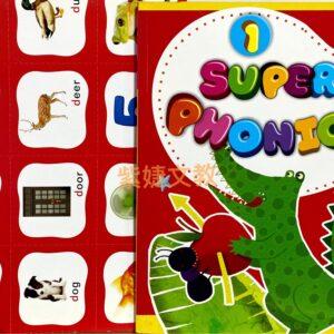 Super Phonics第一冊